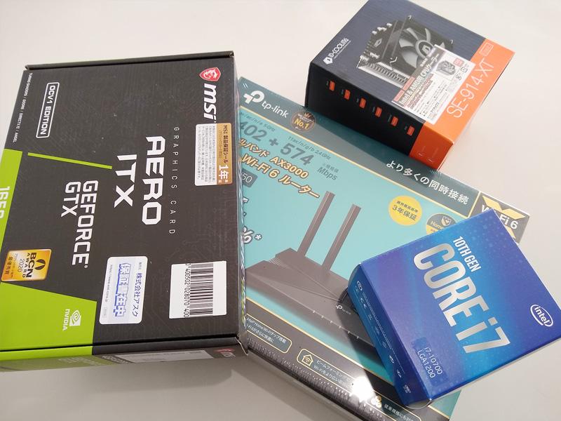 ・マザーボード ・ルーター ・CPU ・冷却ファン