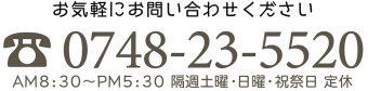 371-header-tel2