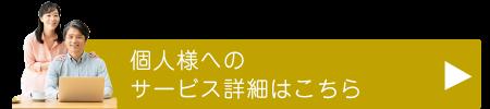 button08