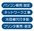 minai-header04
